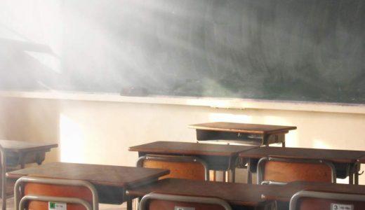 私が通っていた偏差値38のバカ高校で起きた、バカすぎるエピソード3つ