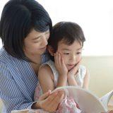 母と子読書