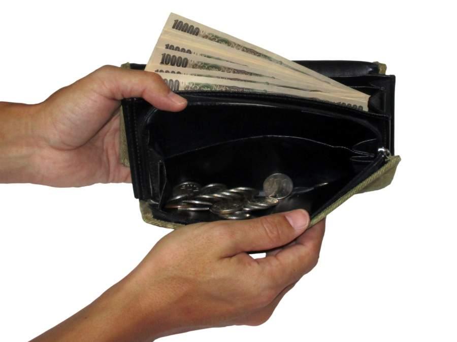 お金がいっぱい