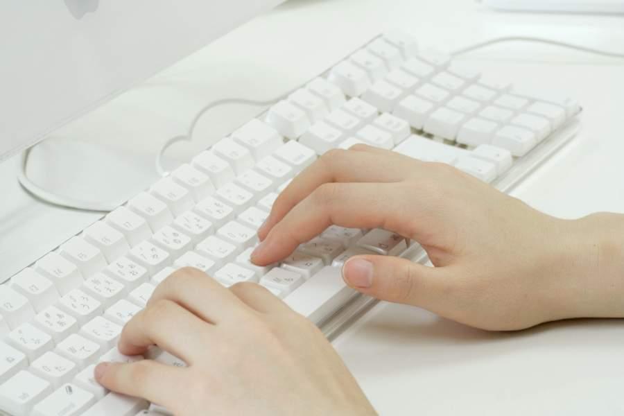 パソコンの資格勉強