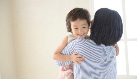 シングルマザーに告白されて付き合ったエピソード5つ