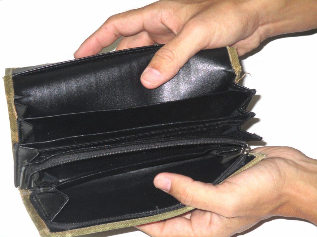 お金がない状態