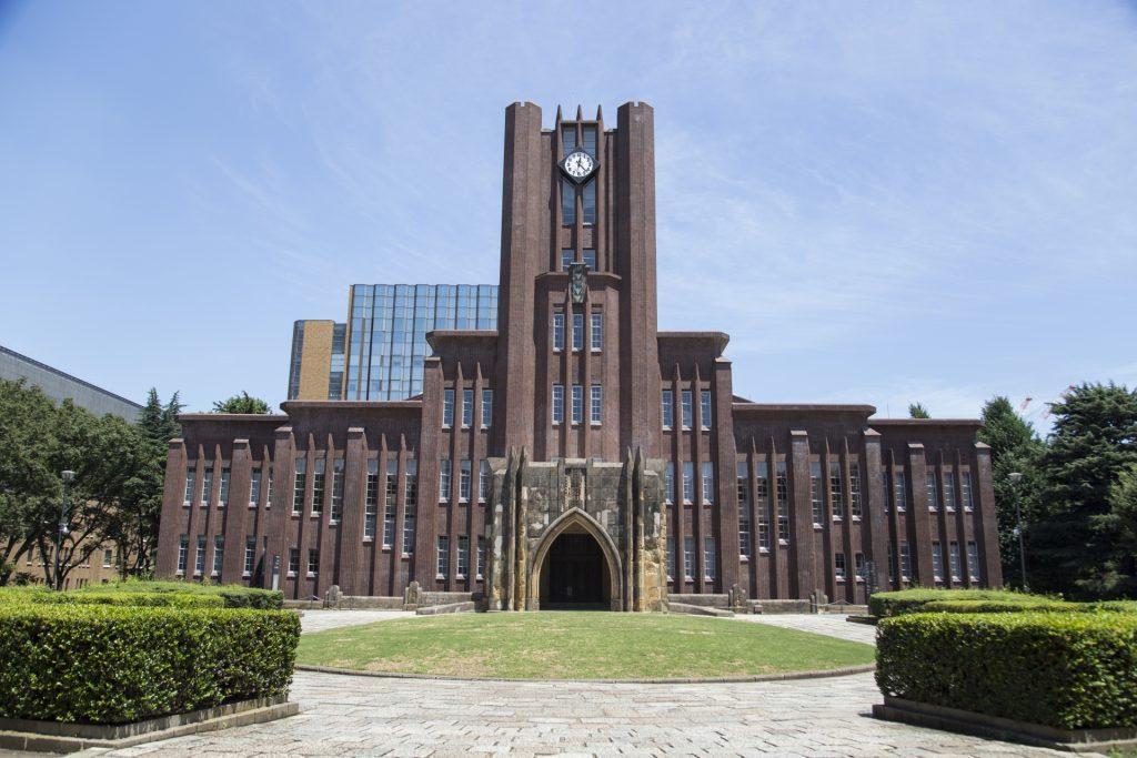 旧帝国大学