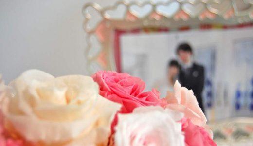 私は晩婚で幸せになった。幸せまでのエピソード4つ