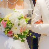 めでたい結婚式