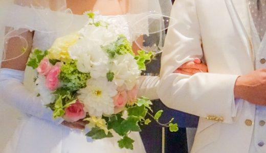 私の最悪すぎる結婚式。最悪だった4つのこと!