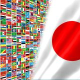 日本と世界の国旗