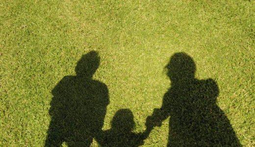 シングルマザーの私が彼氏と同棲して良かったこと2つ、辛かったこと2つ