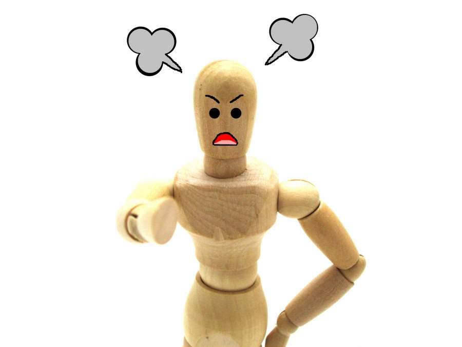 怒っている人間
