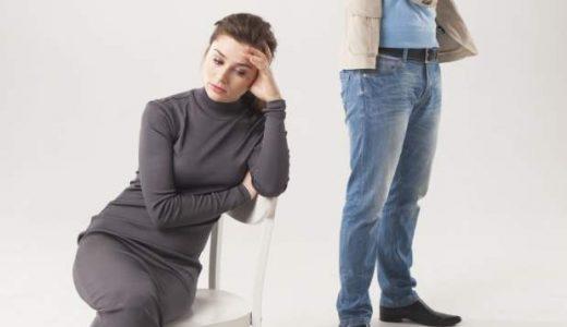 うつ病の夫が浮気していて辛かったこと2つ
