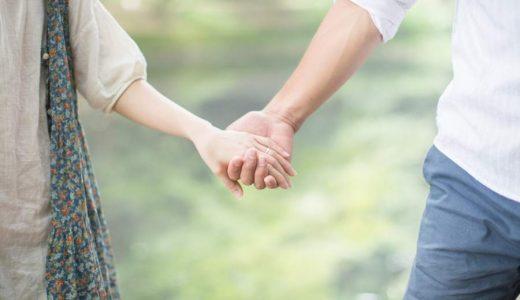 33歳独身女が高校3年生の未成年と恋愛し交際したエピソード4編