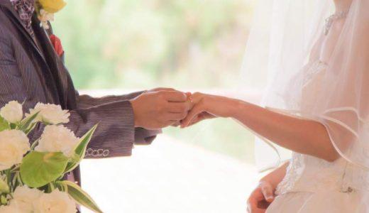 彼氏に浮気されたのに結婚したエピソード4編