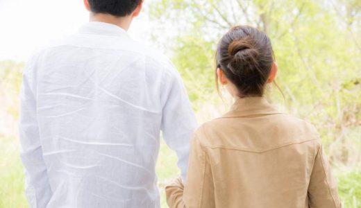 20代で離婚し再婚したエピソード4編