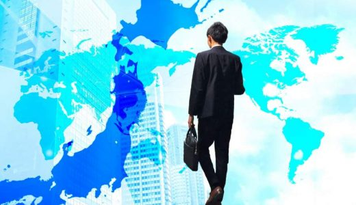海外の会社に勤務して、外国人と交流して学んだこと4つ