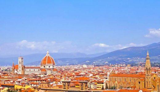 イタリア留学でわかった日本とイタリアの文化・生活の違い5つ!